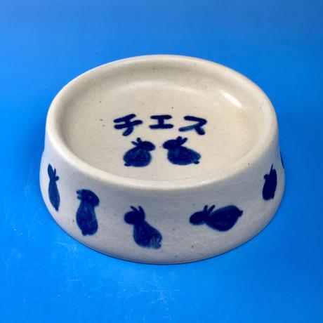 【Special orders】うさぎ柄のうさぎ様用食器・Mサイズ(呉須手描き・うさぎ印)※ 名入れ有り