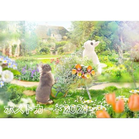 【Charity items】オリジナルポストカード