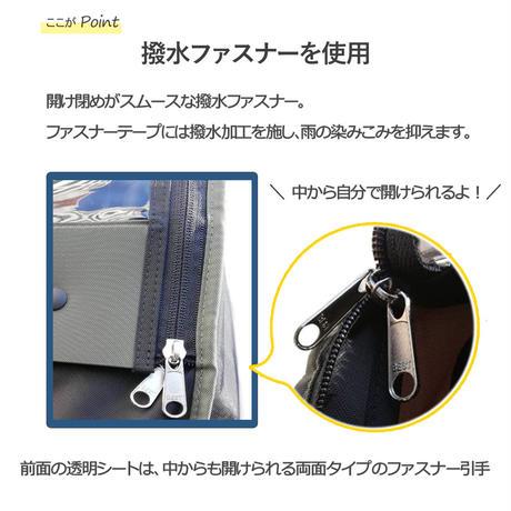【 日本製 】 チャイルドシートレインカバー フロント 市松 RCC2103J-ICHI-01