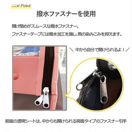 【 日本製 】 チャイルドシートレインカバー リア ツートン RCC2102J-TWT-BR-02  ブラウンベース