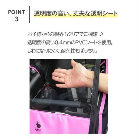 【新生活応援!特別セット】フロント(フチカラー)+リア(オールブラック)前後セット