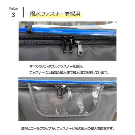 【日本製】自転車 前用かごカバー ワイド RBC2009J-BK-L