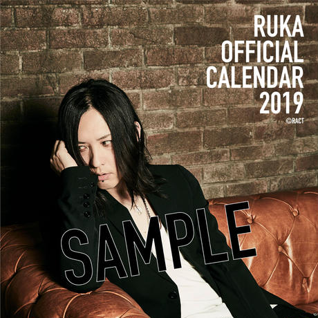2019 RUKA OFFICIAL CALENDAR
