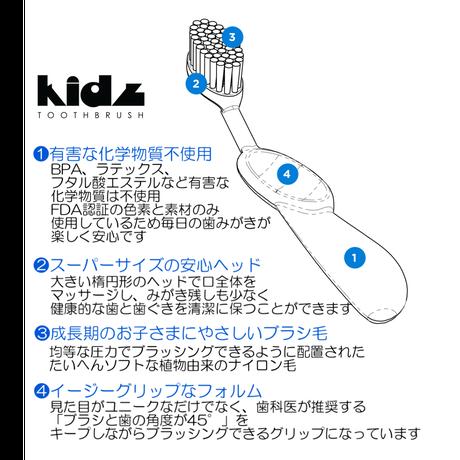 ラディウス キッズ歯ブラシ(6才〜)