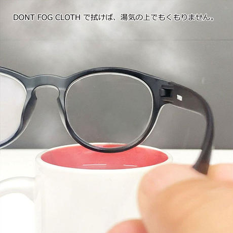 【DON'T PANIC】曇り止めクロス