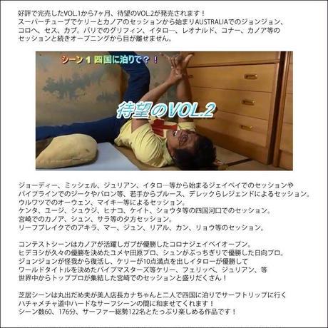 DVD  人気シリーズ!サーフドロップス Vol.2 波汁入り サーフィン  サーフフード