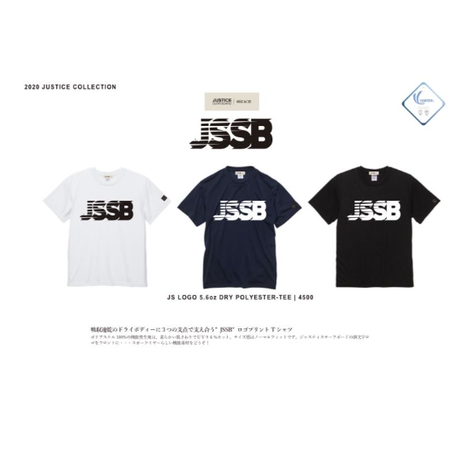 【JUSTICE】JSSB LOGO DRY-POLY TEE