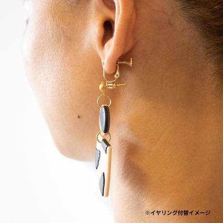アフリカンピアス【E】