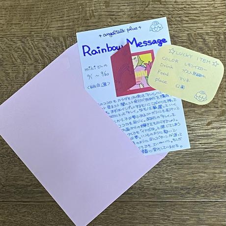 Angel Talk plus Rainbow Message(手書きのカード)