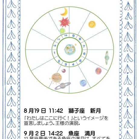 新月パワーカード