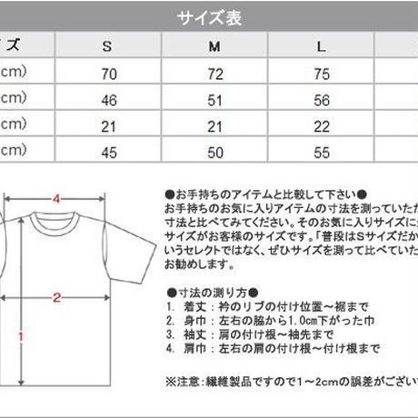 ダイジシルエットTシャツ_青