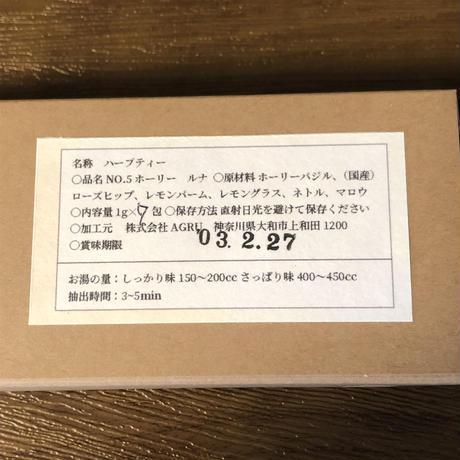 【アダプトゲン】No5❤︎Holy  1w(7TP)