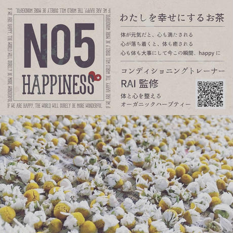 【お得サイズ】No5❤︎HAPPINESS 1m(32TP)