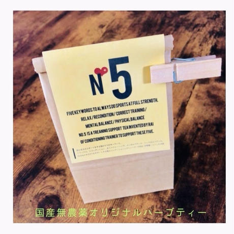 オリジナルハーブティーN❤︎5(7包入り)