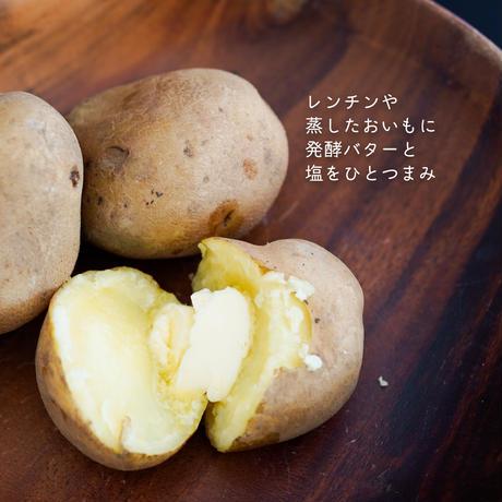 新じゃが3種と北海道限定発酵バターのセット(ミニサイズじゃがのおまけ付)
