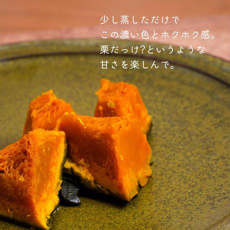 新じゃが2種と粉吹きカボチャ&北海道限定発酵バター ホクホクセット(ミニサイズじゃがのおまけ付)