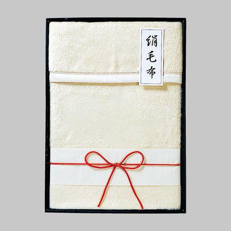 クラシカル・ロイヤル 絹毛布(毛羽部分)