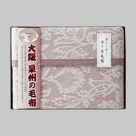 大阪泉州の毛布 ジャガード織         カシミヤ入りウール毛布         (毛羽部分)