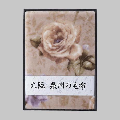 大阪泉州の毛布          ニューマイヤー毛布