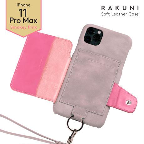 iPhone11 Pro Max ソフトレザー RAKUNI iPhoneケース