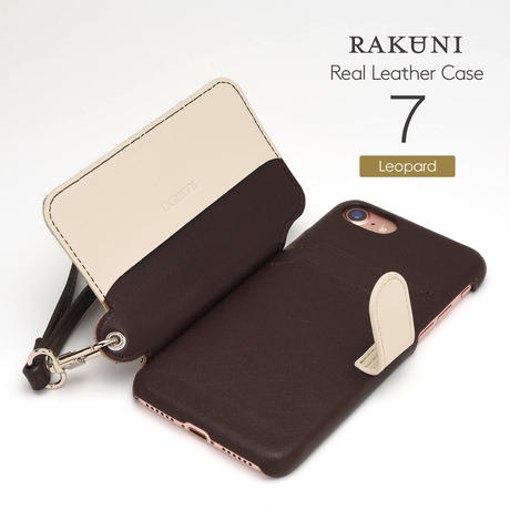 iPhoneSE2/7/8 本牛革 RAKUNI iPhoneケース(トルコ版)