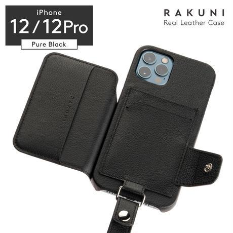 iPhone12/12pro|本牛革|RAKUNI iPhoneケース