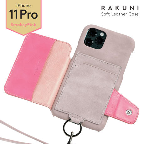 iPhone11 Pro|ソフトレザー|RAKUNI iPhoneケース