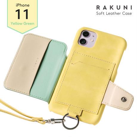 iPhone11 ソフトレザー RAKUNI iPhoneケース(XR兼用)