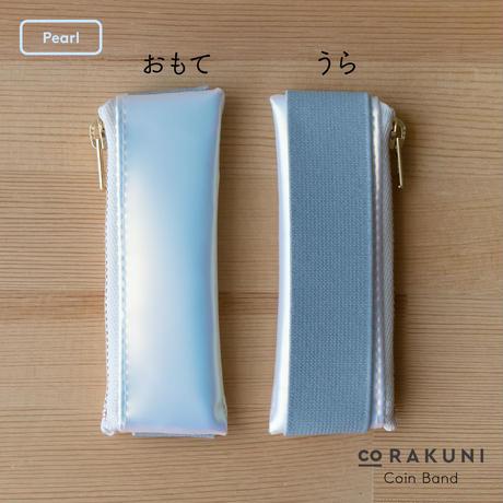 コラクニ ビニール コインバンド(ゴムつき)(7/8/SE2/X/XS/11/11Pro 対応)