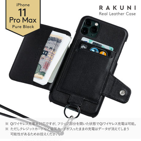 iPhone11 Pro Max 本牛革  RAKUNI iPhoneケース
