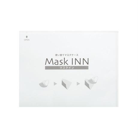 使い捨て 紙製マスクケース MASK INN(100枚入)
