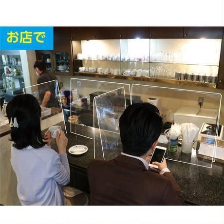 飛沫防止透明パーテーション(Lサイズ)0.5mm厚 051080