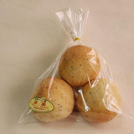 ハーブパン(3個入り)