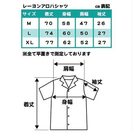男女兼用レーヨンアロハシャツ/シーハイビ【T6RP2】