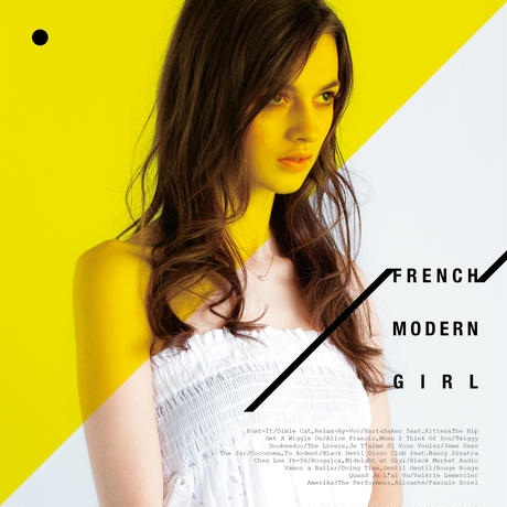 FRENCH MODEN GIRL 1
