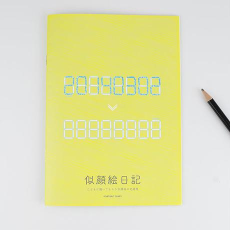goodbymarket/ OYACOMONO 似顔絵日記