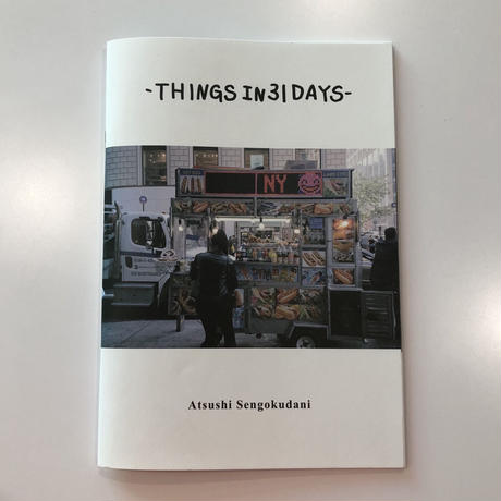 Things in 31 days - Second Edition by Atsushi Sengokudani
