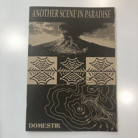 """Another Scene In Paradise"" DOMESTIK"