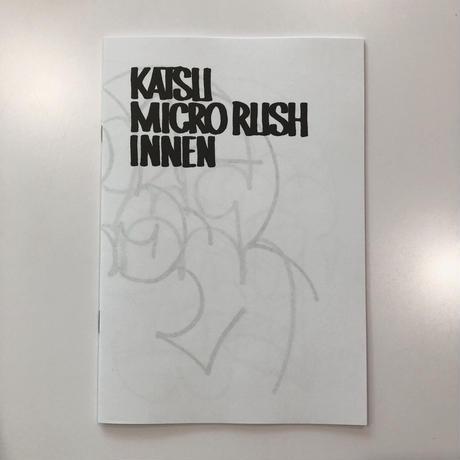 MICRO RUSH by KATSU