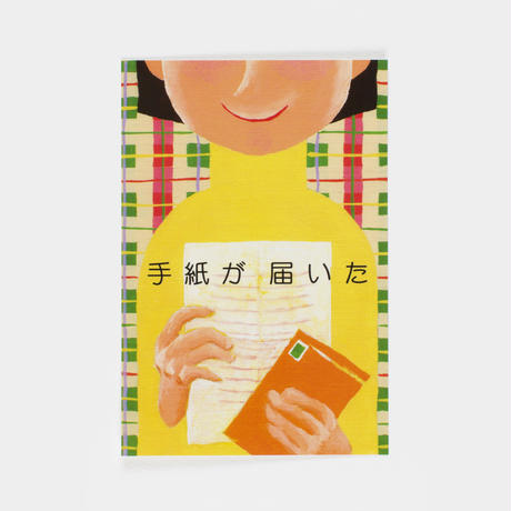 case.001-8 [ 寺田紹子:My happiness ]