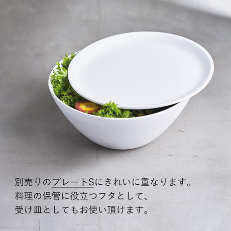 Re・De ARITA JIKI (リデアリタジキ) ボウル S ホワイト