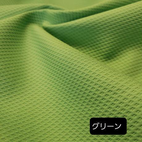 【ハギレ】コットン100バーズアイ風    3カラーバリエーション    SM