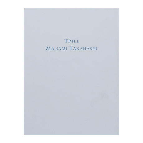 TRILL / 高橋マナミ
