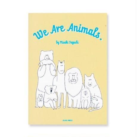 We Are Animals / 田口美早紀