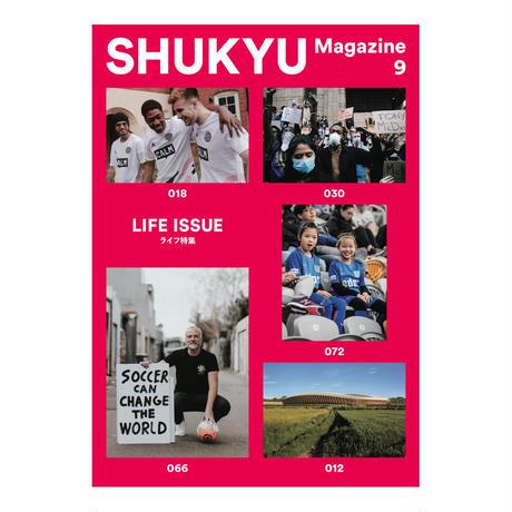 SHUKYU Magazine issue.9