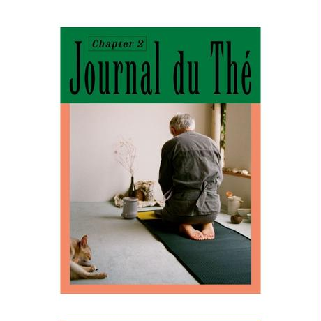 Journal du Thé 2号