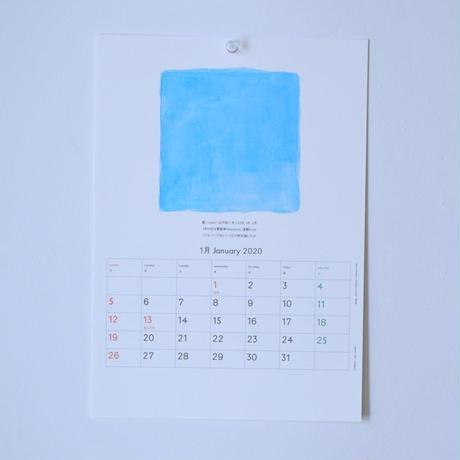 羽原肅郎カレンダー2020「色 color の 形 form と 季節 season」