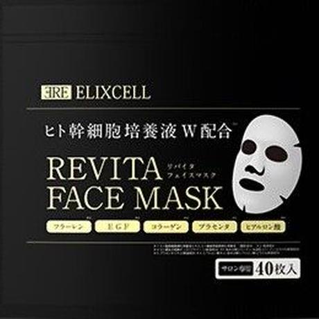エリクセル リバイタフェイスマスク 40枚入り/440ml