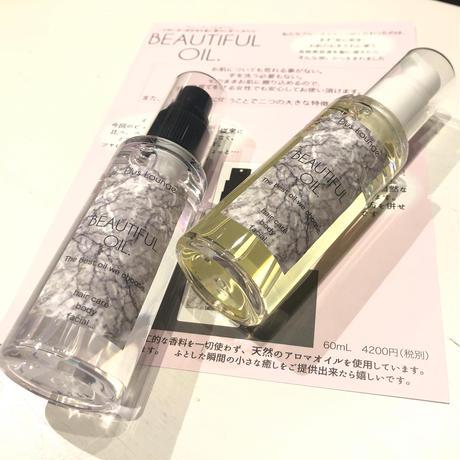 【PlusLoungeオリジナル】BEAUTIFUL OIL.  ローズゼラニウムの香り