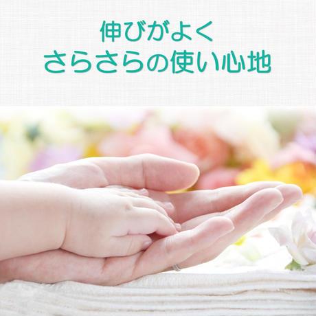 ノンアルコール 手指消毒 手指清浄 ジェル 日本製 大容量500ml アルコール不使用